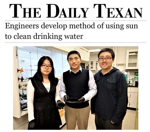 Hydrogel Daily Texan